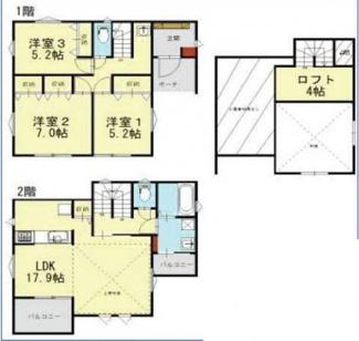 【間取り】寒川町一之宮4丁目 新築戸建 全5棟D号棟