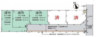 【区画図】寒川町一之宮4丁目 新築戸建 全5棟E号棟