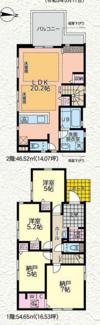 【間取り】茅ヶ崎市東海岸南1期 新築戸建 5号棟