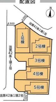 【区画図】茅ヶ崎市東海岸南1期 新築戸建 5号棟