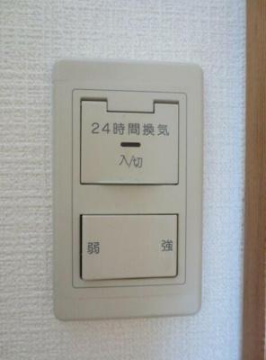 【設備】ブルーミングハイツ