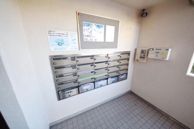 【その他共用部分】【賃貸マンション】アルカディア・エル
