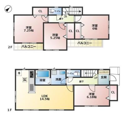【区画図】入間市扇町屋4丁目 全2棟 2号棟