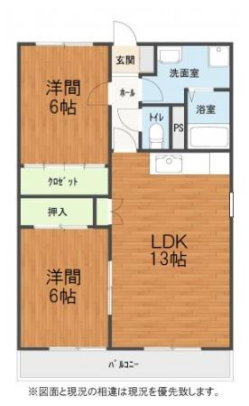 2LDK・角部屋