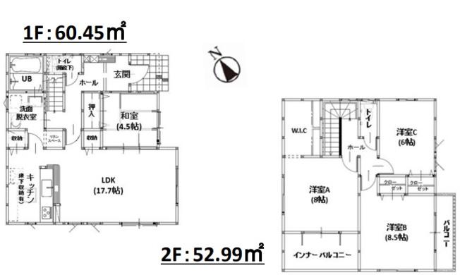 2号棟:4LDK 34坪