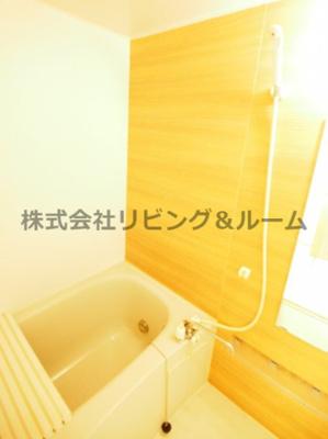 【浴室】グランドゥール・三笠山