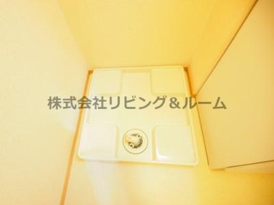 【洗面所】グランドゥール・三笠山