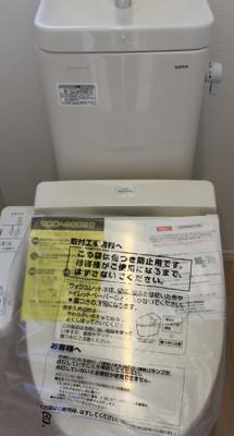【トイレ】新築建売 盛岡市大館町第4・3 1号棟