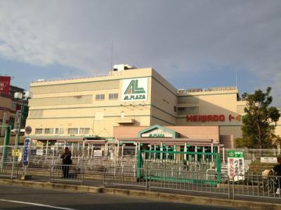 近くのショッピングセンター
