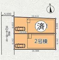 【区画図】杉並区宮前5丁目 新築戸建