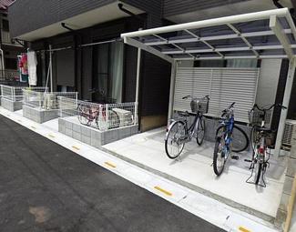 【駐輪場】《2014年築!木造!満室!》川口市芝塚原1丁目一棟アパート