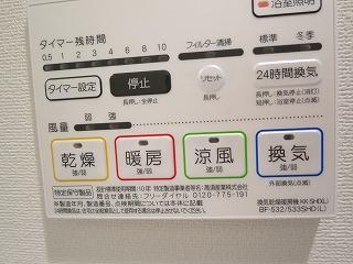 【設備】ハーモニーレジデンス浅草