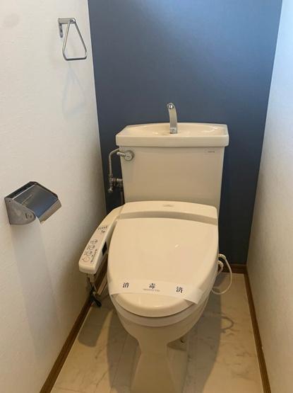 【トイレ】宗像市天平台戸建