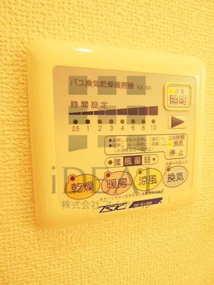 【設備】ラグジュアリーアパートメント本郷