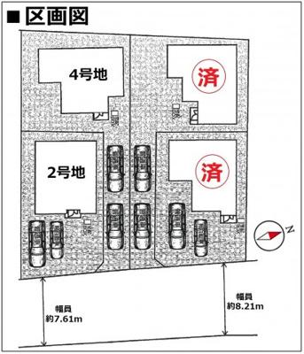 【区画図】ファーストタウン京田辺市草内中垣内 第1