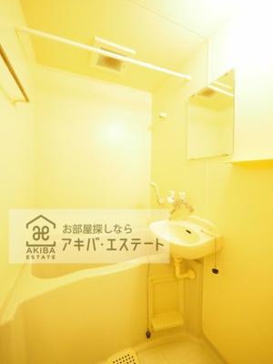 【浴室】サンテラス根岸