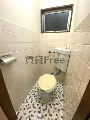 【トイレ】スカイメゾン 仲介手数料