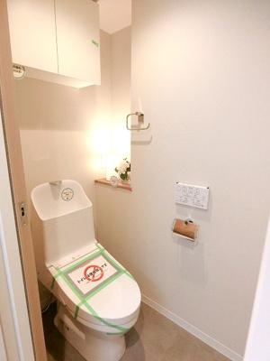【トイレ】三鷹陵雲閣マンション