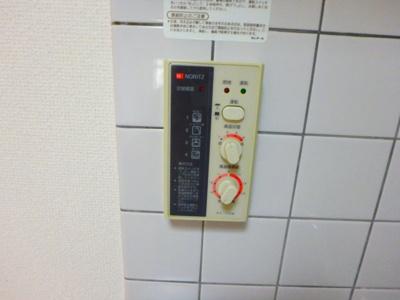 【設備】伏見ビル