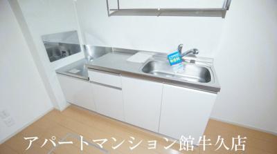 【キッチン】ティアラB