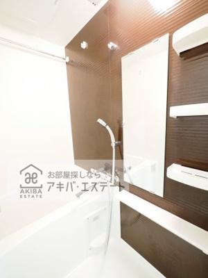 【浴室】AZEST四つ木