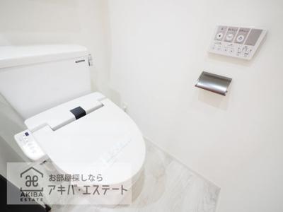 【トイレ】AZEST四つ木