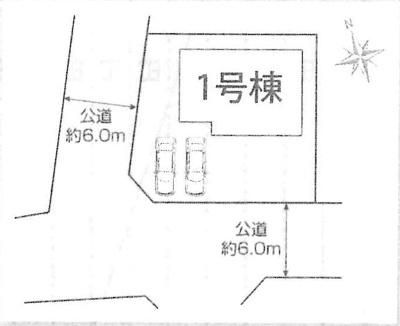 【区画図】龍ヶ崎市城ノ内2丁目2期 新築戸建 1号棟