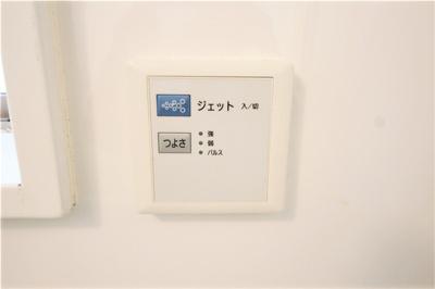 【設備】ZEUS梅田AQUA