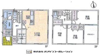 加西市北条町横尾 第6 1号棟 ~新築一戸建て~