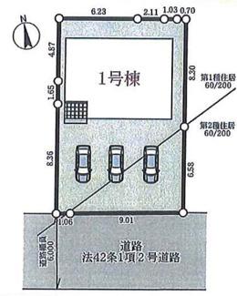 【区画図】加西市北条町横尾 第6 1号棟 ~新築一戸建て~