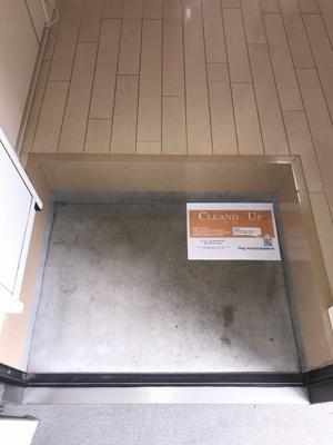 【玄関】stage東立石