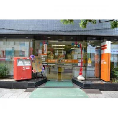 郵便局「神田南神保町郵便局まで166m」