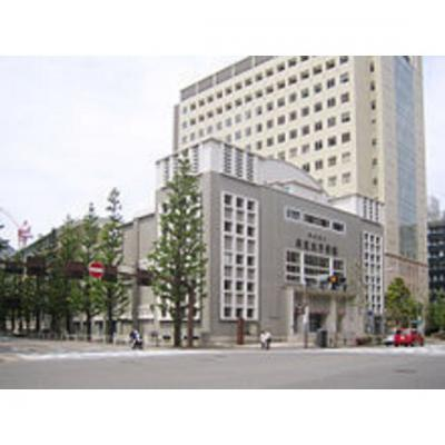 図書館「共立女子大学図書館中央図書館まで246m」