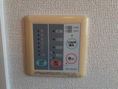 【その他】サニースクエアB棟