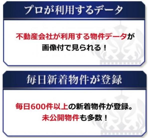 仲介手数料無料!お気軽にお問合せくださいinfo@kenone.co.jp /08070587312