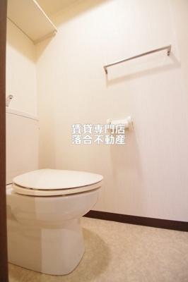 【トイレ】龍生堂橋本ビル