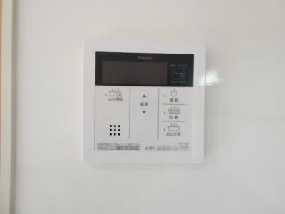 LDKには室内物干しがあるので、雨の日でも洗濯物が干せます。