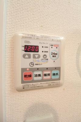 【浴室】エステムコート新大阪Ⅷレヴォリス