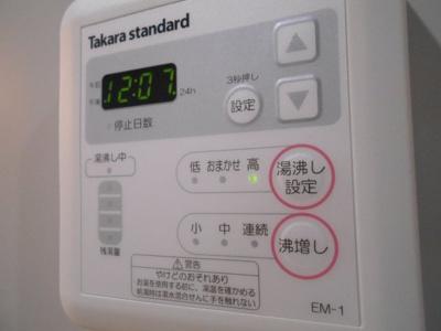 【設備】エヌエムスワサントドゥイースト