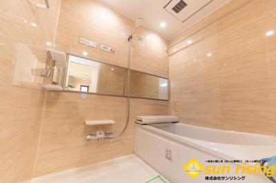 【浴室】ハイホーム立川錦町参番館