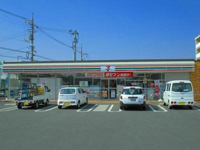 セブンイレブン本庄町中4丁目店まで550m