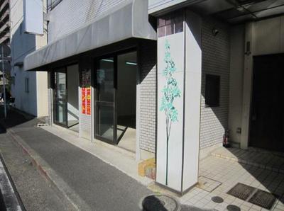【外観】古澤貸事務所