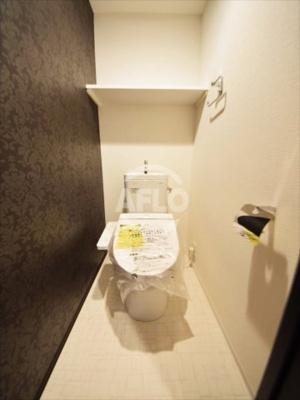スワンズシティ中之島クロス シャワートイレ