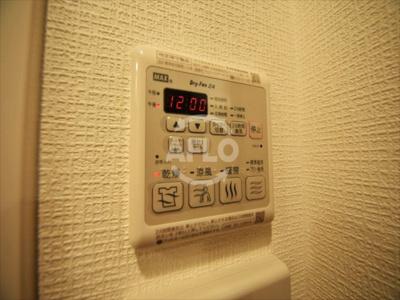 スワンズシティ中之島クロス 浴室暖房乾燥機