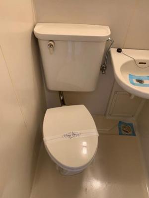 【トイレ】プライムアーバン向島