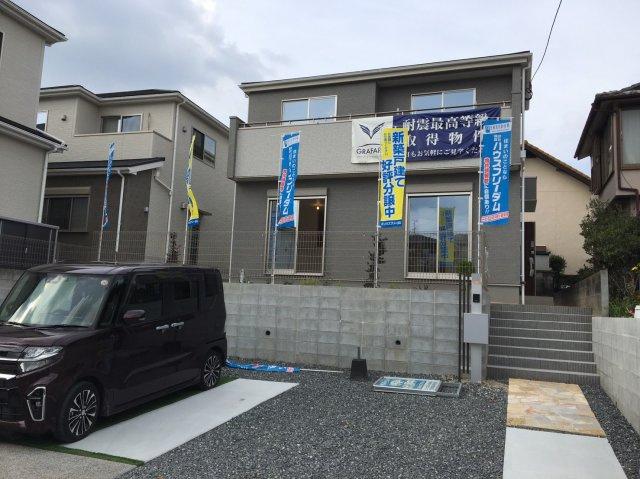 【外観】グラファーレ那珂川市片縄北4LDK
