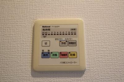 【内装】ノルデンタワー天神橋