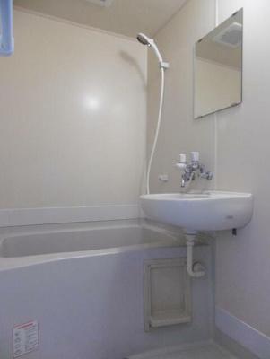 【浴室】パークハウス・マツガオカ
