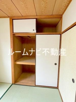 【収納】ライオンズマンション六義園