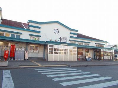 JR足利駅まで2500m